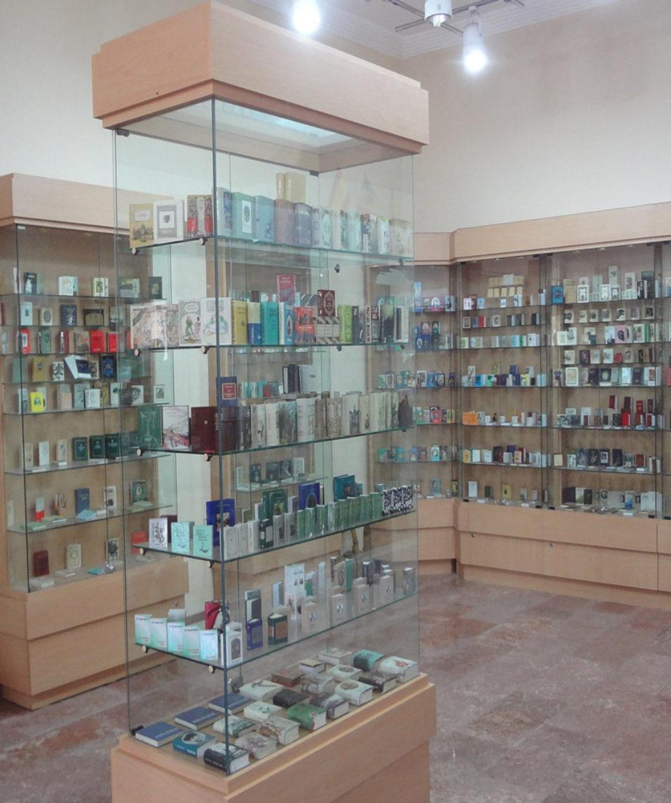 Museum-of-Miniature-Books---main-photo